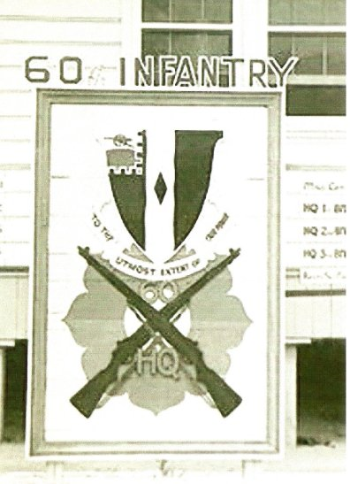 60th Infantry Regiment at Fort Bragg 1941