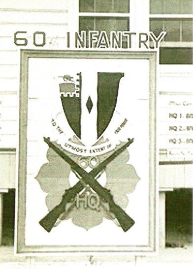 60th Infantry Regiment at Fort Bragg 1941