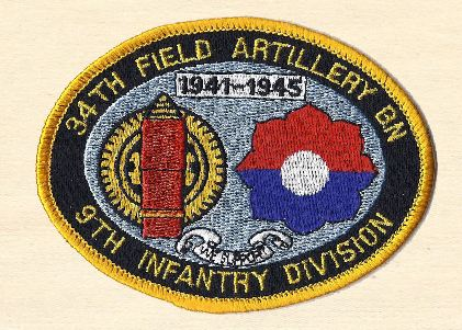34th Field Artillery Commemorative patch