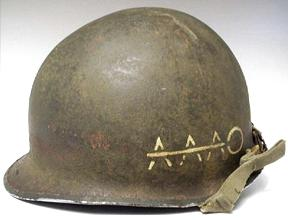 39th Infantry Regiment AAAO helmet