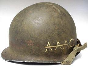 39th Infantry Regiment AAAO helmet